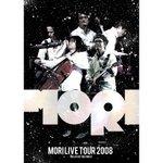 Live_tour_2008