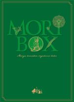 Moribox