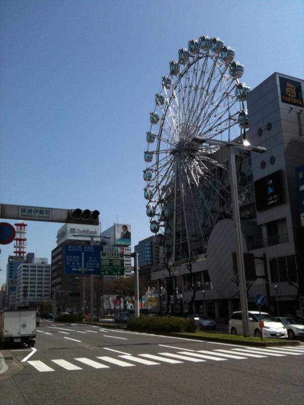 名古屋に来ました。