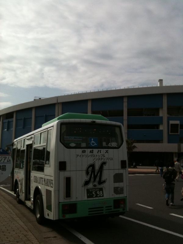 マリーンスタジアムさま