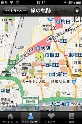 トラバターfrom大阪