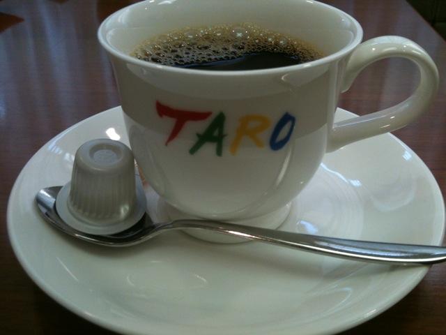 太郎コーヒー