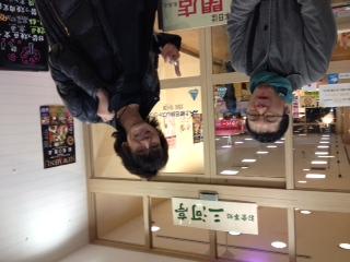 サブローリターンズ@名古屋ドキシー