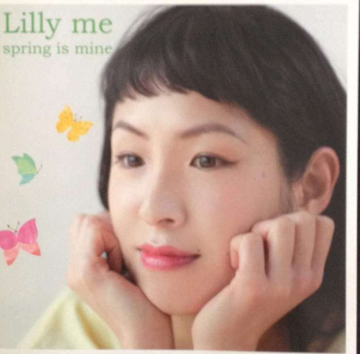 Lilly meさん新譜