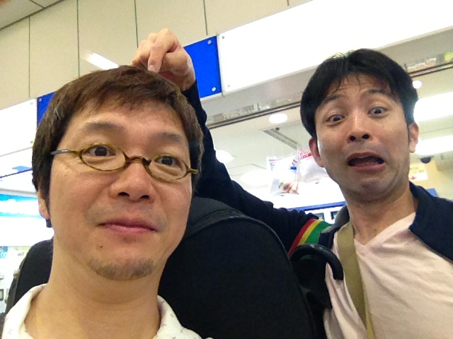 新大阪駅でね。