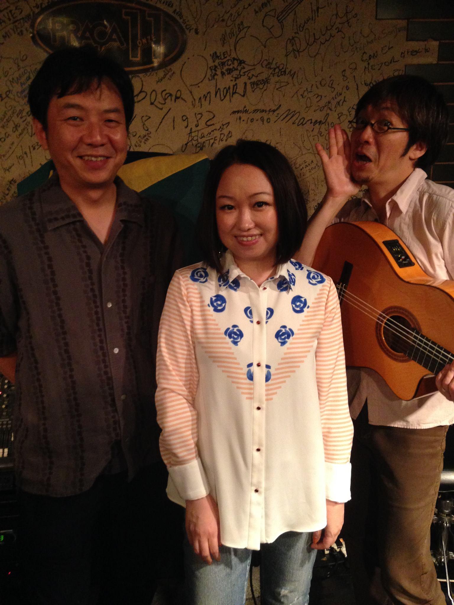 PRISMÁTICA [feat. Cilene O'hara, Shinichi Kusama, Taroma Koshida]